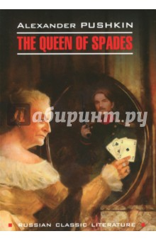 The Queen of Spades. The Daughter of The Commandant купить age of spades со скидкой steam