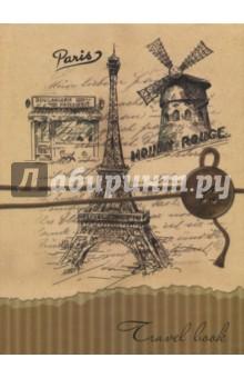 Блокнот Travel book (80 листов, А5) блокноты booratino деревянный блокнот а5