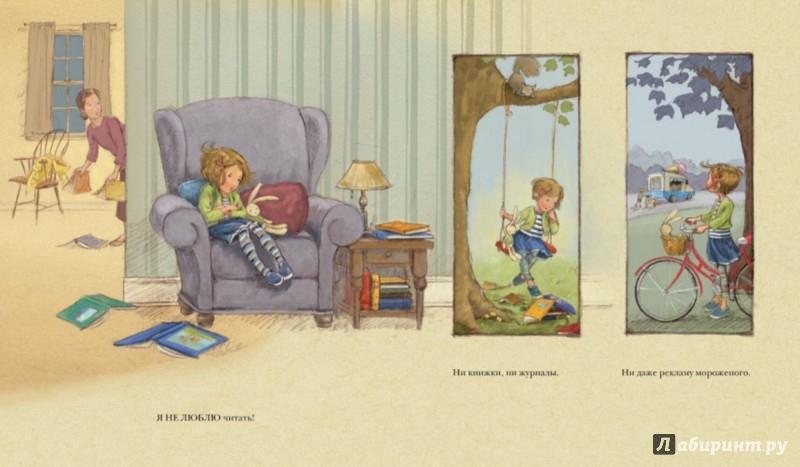 Иллюстрация 1 из 51 для Мэйделин Финн и библиотечная собака - Лиза Папп | Лабиринт - книги. Источник: Лабиринт