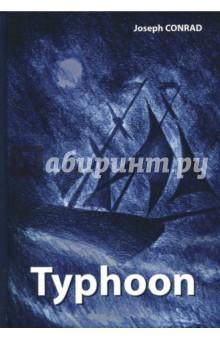 Typhoon norfin typhoon купить в минске