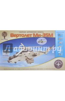 Вертолет Ми-35М (80080) mi 313 migix movement music купить дешево в китае