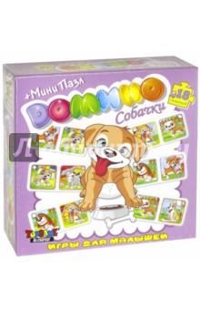 Игра Домино + мини Пазл 18 элементов. Собачки (56821/00790) пазл магнитный 18 x 27 126 элементов printio кошка
