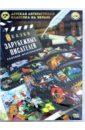 Обложка DVD ДСказки зарубежных писателей м/ф