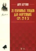28 избранных этюдов для фортепиано. Сочинения 29 и 32. Ноты