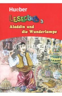 Aladdin und die Wunderlampe aladdin 35 л фиолетовая