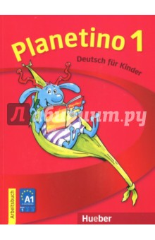 Planetino. Arbeitsbuch 1 muller m optimal b1 lehrwerk fur deutsch als fremdsprache arbeitsbuch cd