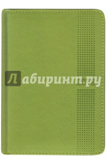 Ежедневник датированный на 2018 год САРИФ САЛАТОВЫЙ, (45239) brunnen ежедневник датированный вояж размер блока 10х19 3 см ля фонтейн бордо