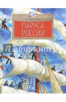 Паруса России северные срубы и дома