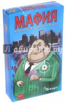 Купить Командно-ролевая игра Мафия. Гангстеры (ИН-1599), Рыжий Кот, Карточные игры для детей