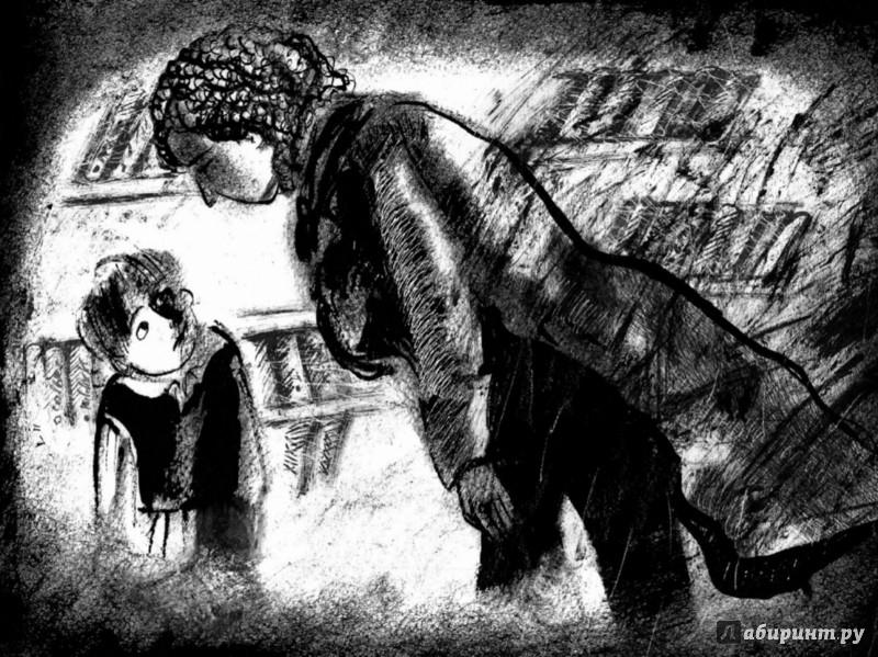 Иллюстрация 1 из 8 для Плащ крысолова - Марина Аромштам | Лабиринт - книги. Источник: Лабиринт