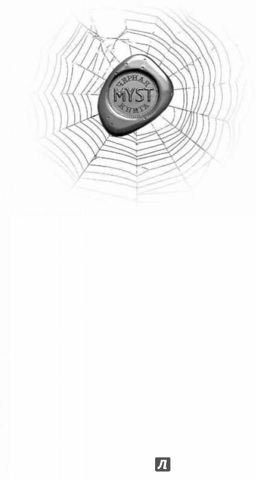 Иллюстрация 1 из 14 для Льдинка - Александр Варго | Лабиринт - книги. Источник: Лабиринт