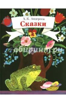 Сказки еврипид троянки с иллюстрациями