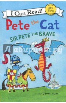 Pete the Cat. Sir Pete the Brave. My First. Shared Reading thierry super realistic dildo suction cup male artificial penis large flexible dick sex toys for woman adult masturbator dildos