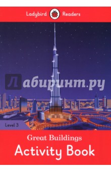 Great Buildings. Activity Book. Level 3 doctor panda activity book ladybird readers starter level b