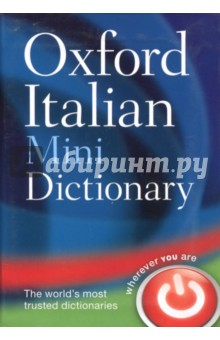 Oxford Italian Mini Dictionary oxford first dictionary