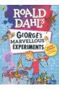 Dahl Roald Georges Marvellous Experiments