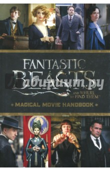 Fantastic Beasts and Where to Find Them. Magical Movie Handbook fantastic beasts and where to find them city skyli