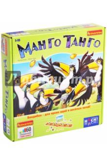 Купить Логическая игра МангоТанго (877680), BONDIBON, Другие настольные игры