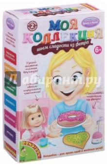 Купить Набор для творчества из фетра 2 пирожных (1238ВВ/0011), BONDIBON, Шитье, вязание