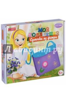 Купить Набор для творчества из фетра Сумка Цветок (1240ВВ/0013), BONDIBON, Шитье, вязание