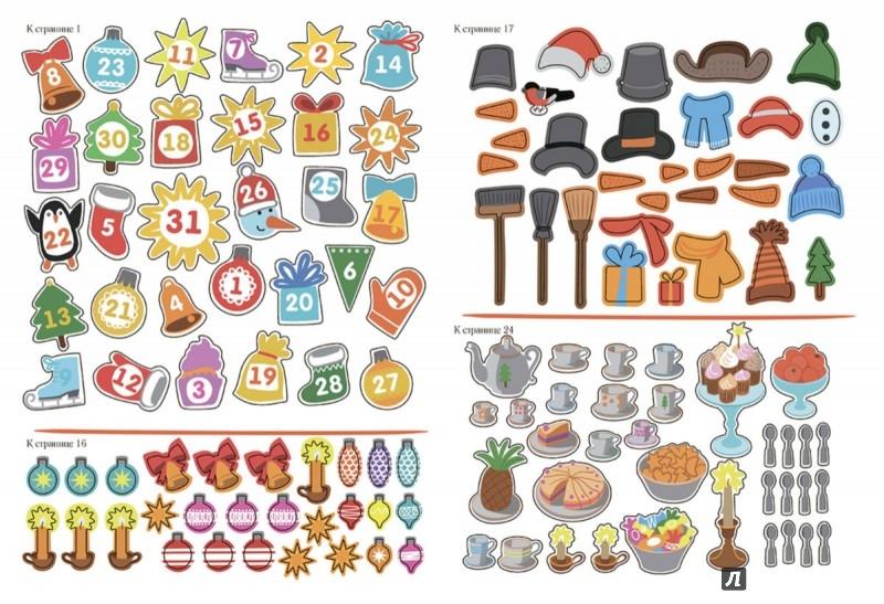 Иллюстрация 5 из 59 для Зимние забавы. Моя книга игр с наклейками - Елизавета Бухалова   Лабиринт - книги. Источник: Лабиринт