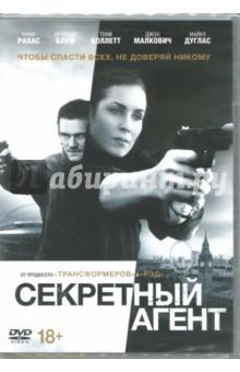 Zakazat.ru: Секретный агент (2017) (DVD).