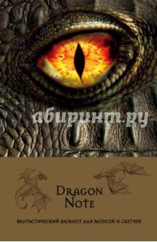 Dragon Note. Блокнот для записей и скетчей, А5 orange note творческий блокнот а5