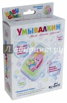 Набор для мыловарения Плюшевый Зайка (01660)