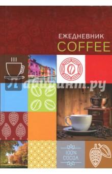 Ежедневник Кофе (недатированный, 128 листов, А5) (С1375-70) желай делай ежедневник