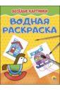 Веселые картинки для детей картинки