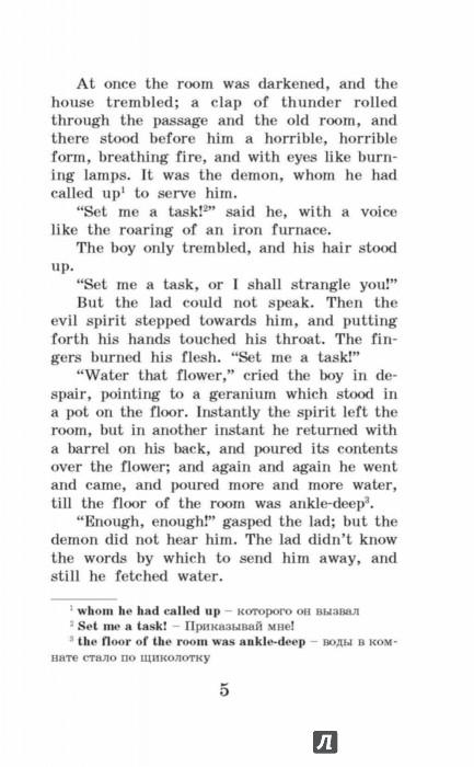 Иллюстрация 4 из 21 для Самые лучшие английские сказки. Уровень 2 | Лабиринт - книги. Источник: Лабиринт