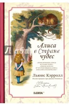 Записная книжка Чеширский Кот, А6+ тостер oursson to 2145 d dc тёмная вишня