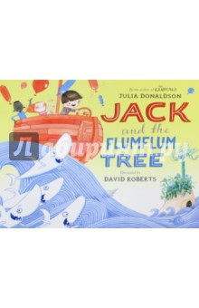 Jack and the Flumflum Tree irresistible