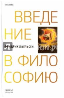 Введение в философию каримжан шaкиров судебнaя экспертология проблемы и решения от теории – к прaктике