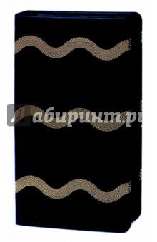 Ежедневник недатированный Черные волны (96 листов, А5) (45132)