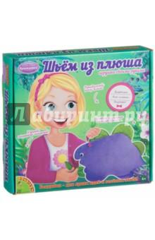 Набор для творчества Шьем из плюша! Динозаврик (1558ВВ/0027) bondibon студия дизайна шьем для любимой куклы