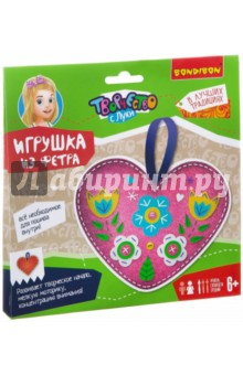 Купить Набор для творчества. Игрушка из фетра Сердечко (ВВ2203), BONDIBON, Изготовление мягкой игрушки