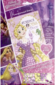 Аппликация из пайеток Disney Princess. Рапунцель (03191)