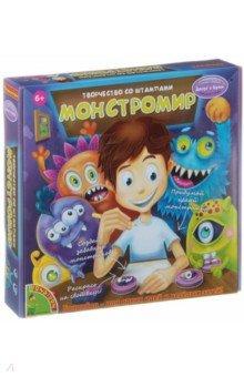 Купить Набор для творчества со штампами Монстромир (1330ВВ/0001), BONDIBON, Другие виды творчества