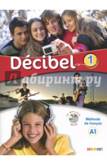 Decibel 1. A1 (+CDmp3, DVD) trait d union level 2 cahier de lecture ecriture french edition
