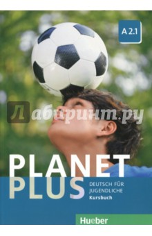 Planet Plus. Deutsch Fur Jugendliche. Kursbuch. A2.1 burger e optimal a2 lehrerhandbuch lehrwerk fur deutsch als fremdsprache cd rом