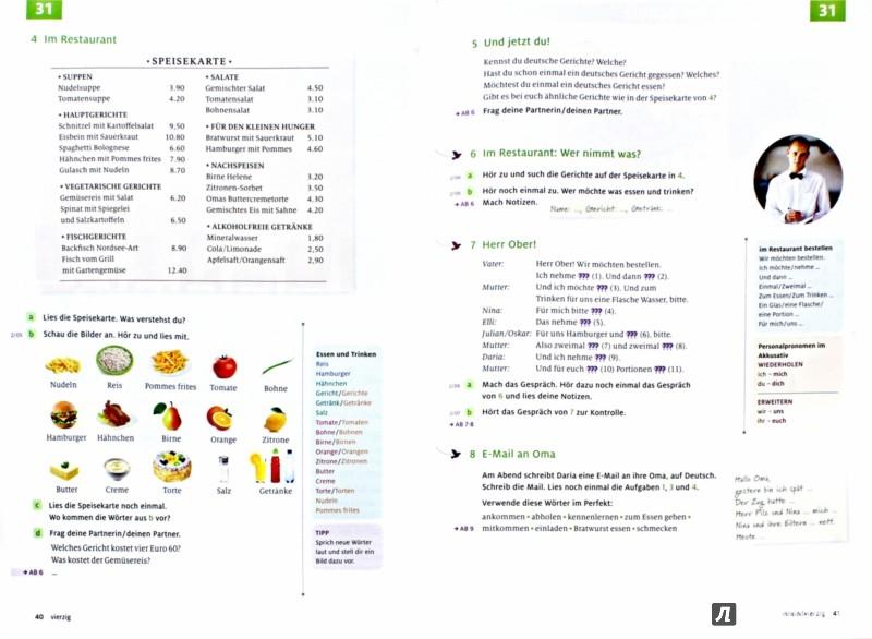 Deutsch jugendliche решебник arbeitsbuch planet fur 1