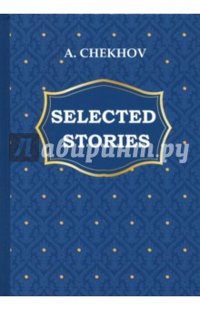 Selected Stories london j a son of the sun сollection of short stories