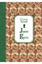 Джейн Эйр = Jane Eyre,