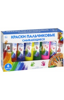 Пальчиковые краски (6 цветов, смывающиеся) (1807) луч пальчиковые краски кроха флуоресцентные 6 цветов