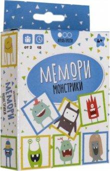 Мемори Монстрики (ТК002) webmoney карточки в туле