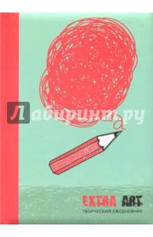 Ежедневник творческий недатированный, 128 листов, А5- Полет (ЕЖТ18512803)