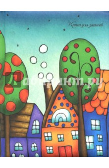 Книга для записей 80 листов, А6, Сказочный город (КЗБ6802403) записные книжки канц эксмо книга для записей с поролоном 80 листов орнамент разноцветные зонтики