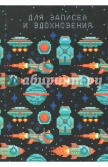 Книга для записей 80 листов, А5, Космическая Одиссея (пиксели) (КЗ5802551) записные книжки канц эксмо книга для записей с поролоном 80 листов орнамент разноцветные зонтики