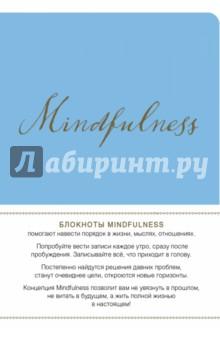 Блокноты Mindfulness. Утренние страницы, А5- mind ulness утренние страницы лимон